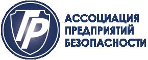 АПБ «Группа-Р» — Охранные услуги в Москве и области