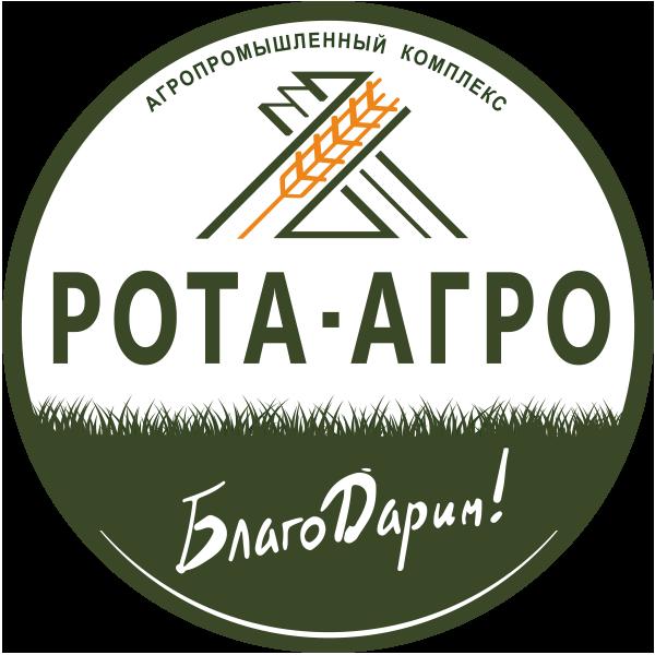 Агропромышленный комплекс «РОТА-АГРО»